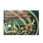 YardGard הרחקת בעלי חיים